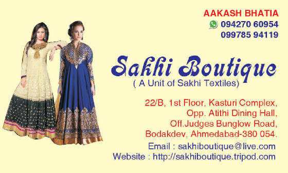 sakhiboutique.jpg